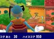Japanese Throwing Game6