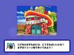 StoryJapanese