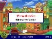 Japanese Throwing Game7