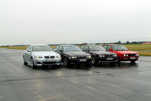 File:BMW m5.jpg