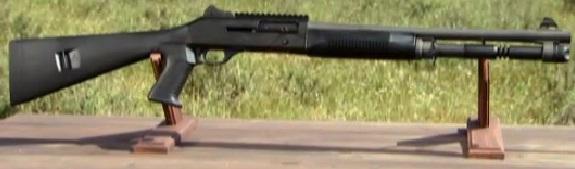 File:Benelli M4 Super 90 shotgun.jpg