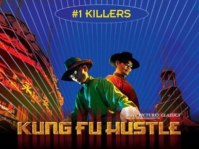 Kung fu hustle-007