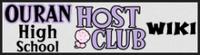 Ouran HSHC Wiki Wordmark