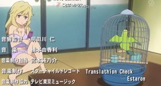 File:Inko and Yusaku.png