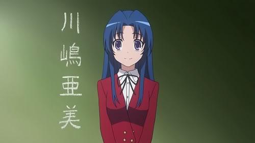 File:Ami Kawashima , the new student.jpg