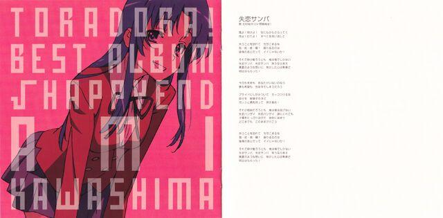 File:Ami Kawashima.jpg