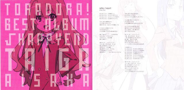 File:Taiga Aisaka.jpg
