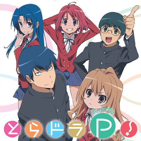File:Toradora Portable.jpg