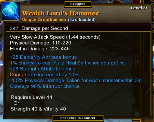 File:Wraith Lord's Hammer detail.png