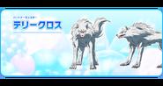 Terry Anime Design