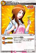 TR06-29