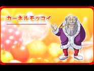 Colonel Anime Design