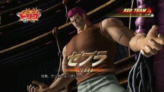 J-Stars Victory Vs Zebra Gameplay (PS3)