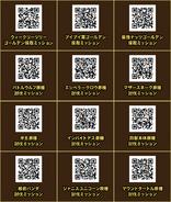 Toriko Ultimate Survival QR code1