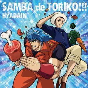 Samba de Toriko Anime Cover