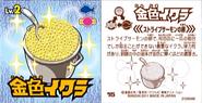 Golden Caviar sticker
