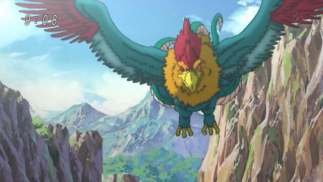 File:Five Tailed Eagle.jpg