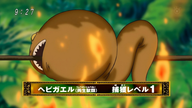 File:CookedSnakeToad.png