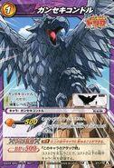 Rock Condor trading card