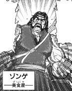 Zonge manga