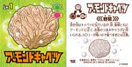 Almond Cabbage sticker