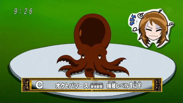 File:Octupusauce GFT.jpg