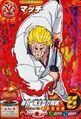 Thumbnail for version as of 15:53, November 23, 2012