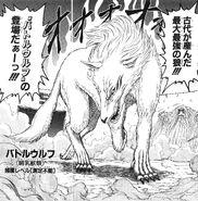 Battlewolf