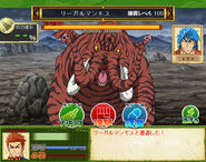PC - GB Screenshot 7