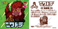 Chicken Tiger's sticker
