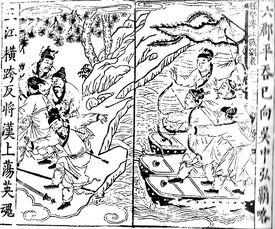 Battle of Jing