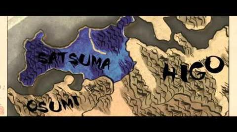 Shogun 2 Total War Shimazu Intro