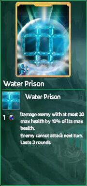 Water Prison