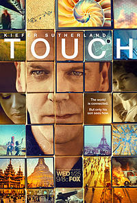 File:Touch1.jpg