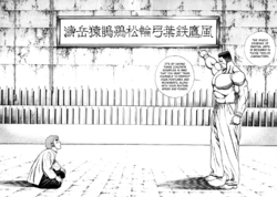 Koukou Tekken-den Tough v15p070-071