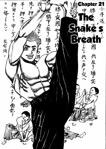 File:Koukou Tekken-den Tough v03p028.PNG