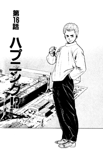 File:Chapter 16 cover.png