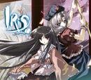 Iris (Love Machine)