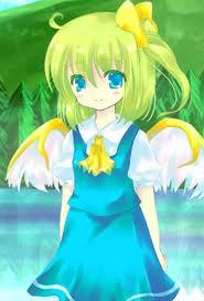File:Daiyousei 6.jpg