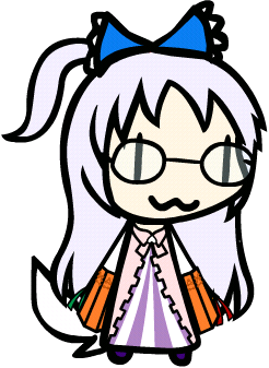 File:Look out its yamiko.png