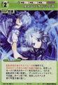 Sakuya0321.jpg