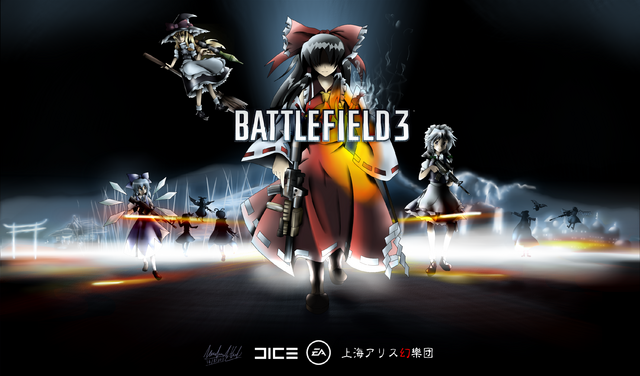 File:Battlefield 3 dammaku warfare by ssgt lulz-d46es57.png
