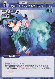 File:Nitori2601.jpg