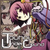 Touhou UnderGround cover