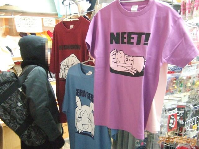 File:Neet-shirts.jpg