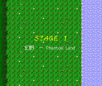 Th04stage1title