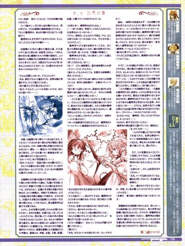 Archivo:Curiosities of lotus asia 03 02.jpg