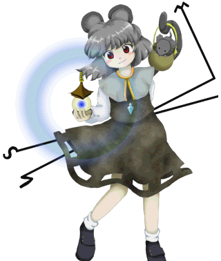 File:Midbossnazrin.png