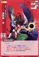 Utsuho2900