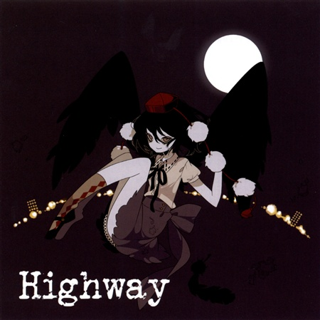 File:Highway Cover.jpg